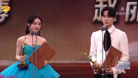 2020金鹰奖颁奖晚会:王一博赵丽颖分别获得观众喜爱的男女演员大奖
