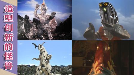 赛文奥特曼怪兽图鉴:那些造型创新的怪兽和宇宙人,你看过几个?