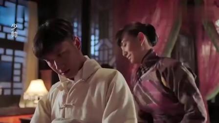 张作霖为何非让六子娶凤至,看完这段就懂了, 姜还是老的辣