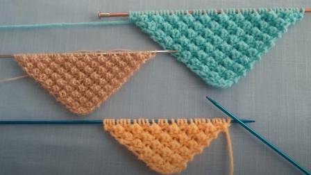 适合织披肩的一款棒针花样,花苞针三角加针法,直接织出漂亮披肩