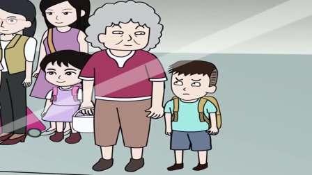 正能量猪屁登:奶奶占用公共设施晒,怎么办呢