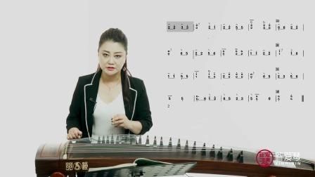 古筝演奏中国民歌101首 第2课:《一只鸟仔》讲解