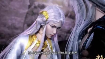 武庚纪:远古白龙还能被救回吗?她亲自做出回应,奇迹不会发生!