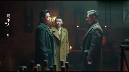 沈林终于加入地下党,不料看到一个故人傻眼了,是已的战友