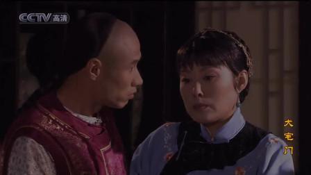 大宅门:她不能做当家,谁劝我,我就抽他