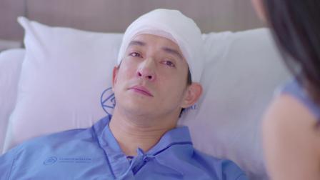 麦斯从昏迷中苏醒,艾米对他悉心照顾