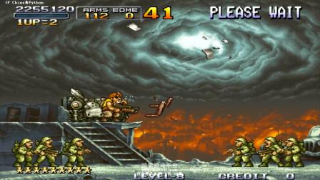 合金弹头2R版?就是2代和X代的融合版,大神一命速通大战火星人