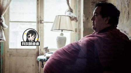 如果给你四百斤肥肉,成为被嫌弃的肥宅,你还有勇气去追梦吗?