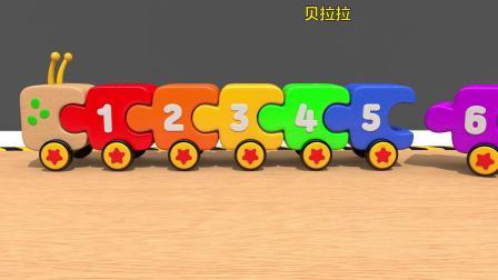 英语启蒙:毛毛虫木制火车玩具,帮助孩子学习数字与水果