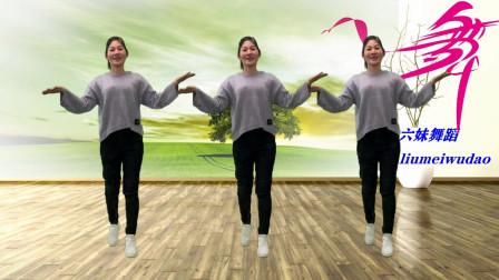 马缨花情歌网红舞火了,特带劲的舞蹈嗨简单,喜欢