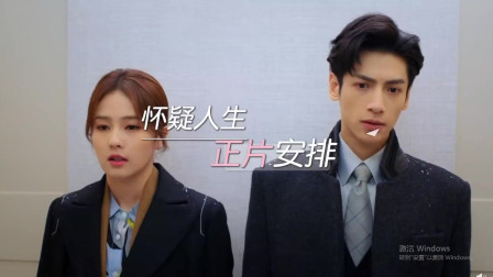 《半是蜜糖半是伤》花絮:袁帅和江君的电梯吻,直接抓后脑勺好苏啊
