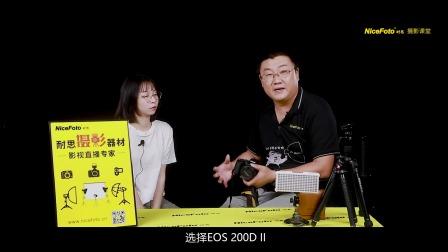 Canon佳能200D II手把手-4
