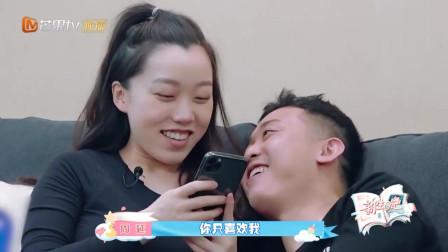 新生日记2:GAI第一次聊天问王斯然有freestyle吗