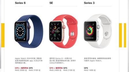 吴栋说跑步:Apple Watch 6有必要升级吗?
