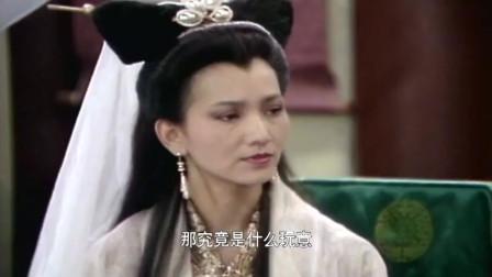 姐姐撒娇哭着找许仙,不料千年蛇妖一脸紧张