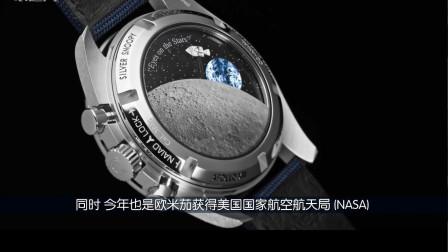 欧米茄超霸史努比腕表,斯沃琪联名007,众星现身宝格丽巴洛克珠宝发布会