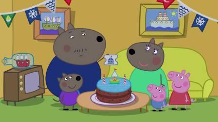小猪佩奇:猪爸爸的生日蛋糕真别致