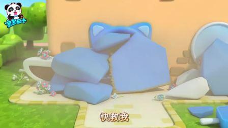 哄娃小动画:地震来了,快躲桌子底下