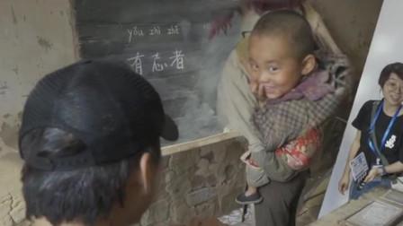 我和我的家乡《回乡之路》片场遇拍摄难题,看孩子哥如何巧妙化解