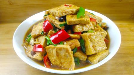 这才是香菇烧豆腐好吃的做法,味道鲜美做法简单,我家一周吃五次