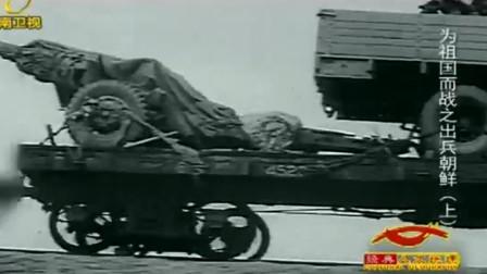 1950年,38、39军从广西调防河南,接到重要任务