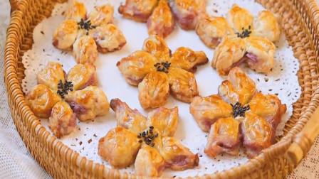 舌尖上的美食:蛋挞皮版的芋泥桃花酥,满口酥脆~