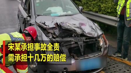 监控:小轿车高速路上连续变更了四个车道,导致大货车扭断了头