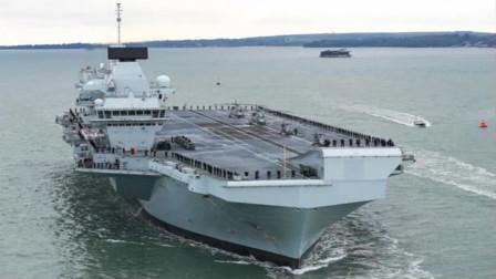 想用新航母吓唬中国?英航母在港内又漏水,舰长:每周都会发生
