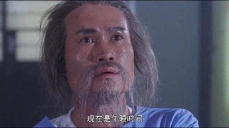 林正英:黄医生来看望病人,被草芦居士误认成妖姬