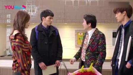止戈发现老爸来找老板娘,以为老爸恋爱,不料下秒尴尬了!