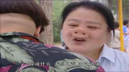 猪八戒的鼻子,却长在女子的脸上,牛魔王看到后笑得不行