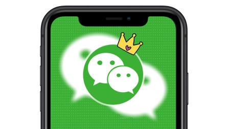 """微信可以设置""""皇冠头像""""了,换上试试!"""