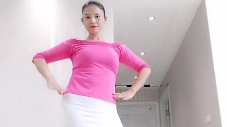 现代舞步《你跳舞的样子最美》32步,你的姿势太撩人,让我忘了我是谁