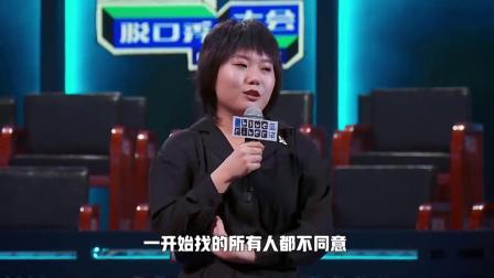 脱口秀大会:李雪琴自曝炒CP,建国一脸兴奋!