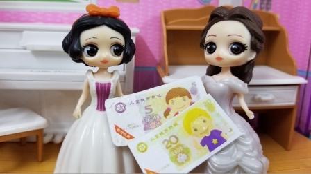 白雪公主故事 贝儿向白雪借钱原来是为了长发公主啊,真棒!
