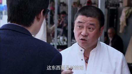 永福带古董鉴定,以为值5万,古董贩子一看:上千万!