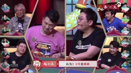 【杨少侠解说复盘】虎牙Godlie狼人杀第四季第十期第3局