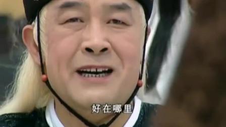 天下第一:曹公公庆幸神侯没死,终于可以对决,可惜了几十年功力