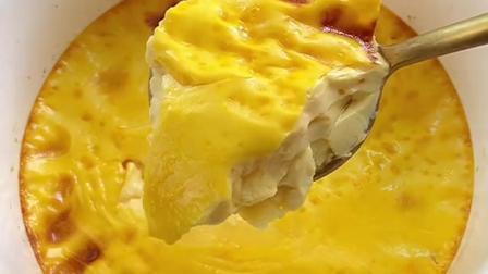 烤布丁来一口#九阳轻食主义