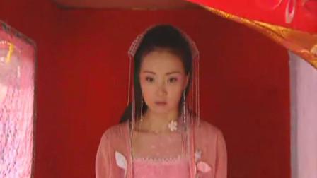 武林外史:白飞飞初次亮相,她太美了,不愧是童年记忆中的女神啊