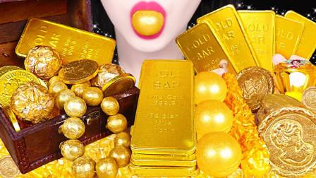 【咀嚼音】金币巧克力、金块巧克力、金色冰糖棒、马卡龙、麦丽素