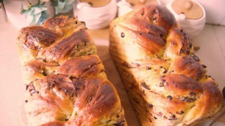 红豆土司,香甜绵软,在家也能做出面包店的味道,不用担心添加剂