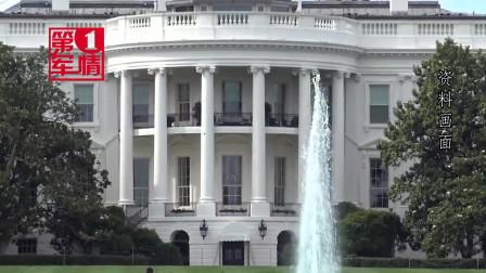 """疫情让美国经济""""现形"""":预算赤字破纪录,债务规模超越GDP"""