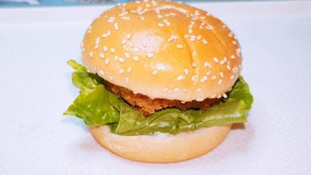 """在家给媳妇做个""""自制汉堡""""!"""