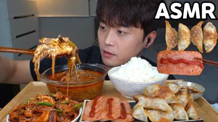【咀嚼音】辣炒鱿鱼、香煎饺子、午餐肉、辣牛肉汤、白米饭