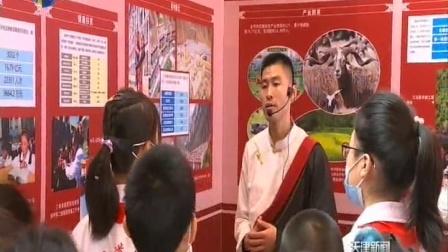 """""""新时代·新昌都·新辉煌-昌都解放70周年成就展""""开幕"""