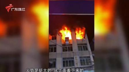 广东今日关注 2020 广州花都:工厂深夜突发大火  消防扑救六小时