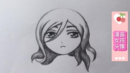 铅笔画,漫画女孩头像