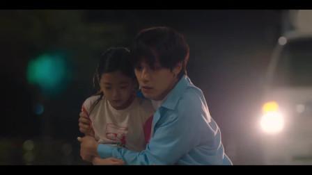 韩剧|中字|《再次十八岁\重返18岁》|第九集:结尾-洪大英交通事故后回来了?