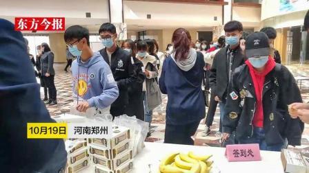 上课喝咖啡吃三明治?郑州一高校学生免费午餐,前提让人意外